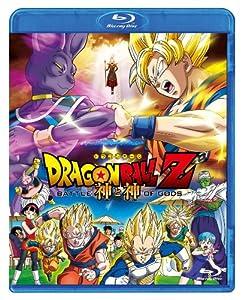 Amazon.com: Dragon Ball Z Battle of Gods [Blu-ray] Movie (2013
