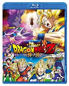 Dragon Ball Z Battle of Gods [Blu-ray] Movie (2013)