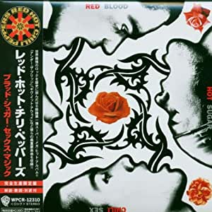 Blood,Sugar,Sex,Magik(Vinyl Re