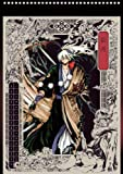 ぬらりひょんの孫 コミックカレンダー2012  (SHUEISHA コミックカレンダー2012 ) 11/17発売