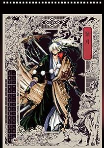 ぬらりひょんの孫 コミックカレンダー2012  (SHUEISHA コミックカレンダー2012 )
