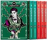 JOJOnium ジョジョの奇妙な冒険 函装版 コミック 1-6巻セット (愛蔵版コミックス)