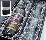 Captain Morgan Black Label Rum 35% 0,7l Set + 2 Longdrink Gläser im Geschenkkarton
