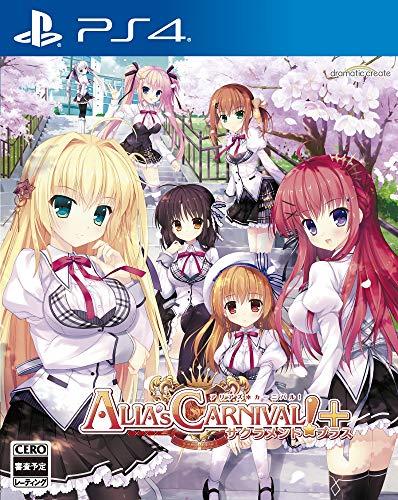 ALIA's CARNIVAL!  サクラメントプラス - PS4