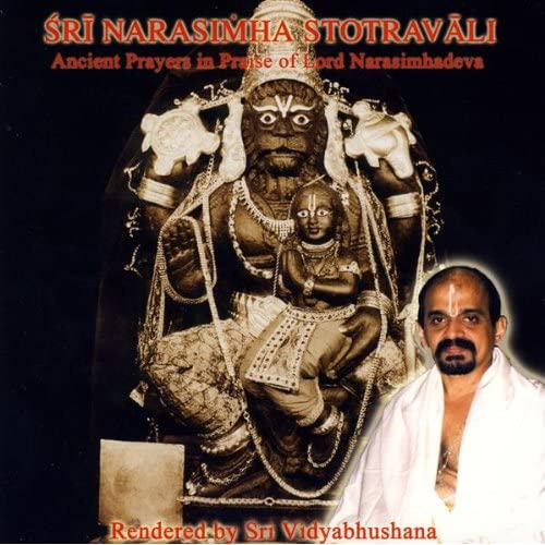 Sri Narasimha Stotravali by Sri Vidyabhushana Devotional Album MP3 Songs