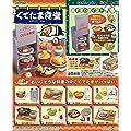 ぐでたま食堂 8個入りBOX(食玩)