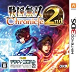 o Chronicle 2nd