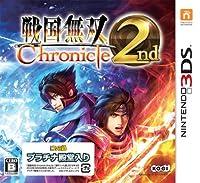 ���̵�� Chronicle 2nd (��������ŵ ����饯�����ѥ��ǥ��åȥѡ���Ʊ��)