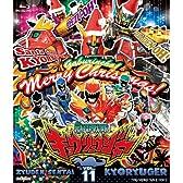 スーパー戦隊シリーズ 獣電戦隊キョウリュウジャーVOL.11 [Blu-ray]
