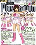 電撃 PlayStation (プレイステーション) 2009年 1/30号 [雑誌]