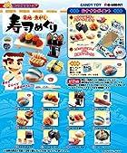 ぷちサンプル 築地魚がし寿司めぐり  1BOX(食玩)