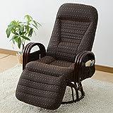 山善(YAMAZEN) オットマン付き回転籐座椅子(レバー式リクライニング) ダークブラウン RFC-65OT(DBR)