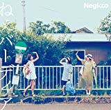 ねぇバーディア 初回限定盤A [CD+DVD] - Negicco