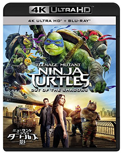 ミュータント・ニンジャ・タートルズ:影(シャドウズ)(4K ULTRA HD+ブルーレイセット)(2枚組) [4K ULTRA HD + Blu-ray]