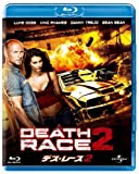 デス・レース2 [Blu-ray]