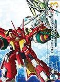 ファンタシースターオンライン2 ジ アニメーション 3 Blu-ray初回限定版