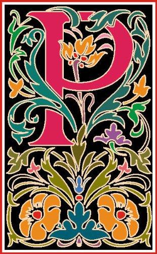 Imagen 1 de Etiqueta de la pared multicolor MF084 P Carta maravilloso ornamento al planta de flor tribal 120 x 73 cm