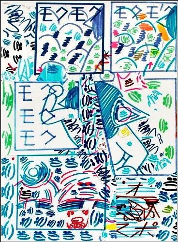 BABYBOOMFINAL ベビーブームファイナル(1500部限定)