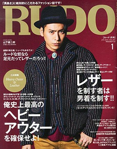 RUDO (ルード) 2015年 01月号 [雑誌]