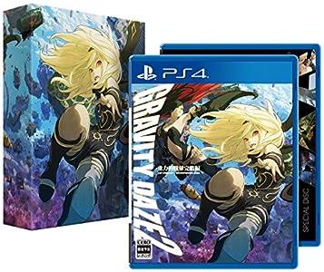 【PS4】GRAVITY DAZE 2 初回限定版【Amazon.co.jp限定】オリジナルカスタムテーマDLC配信