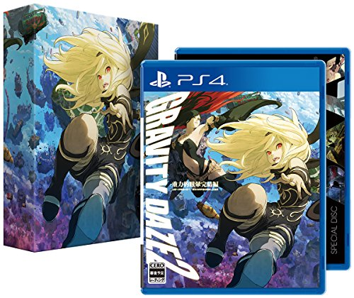 GRAVITY DAZE 2 初回限定版【Amazon.co.jp限定】オリジナルカスタムテーマDLC配信 - PlayStation4