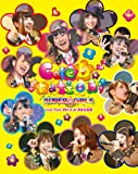 SUPER☆GiRLS Live Tour 2013 ~Celebration~ at 渋谷公会堂 (Blu-ray Disc+DVD) / SUPER☆GiRLS (出演)