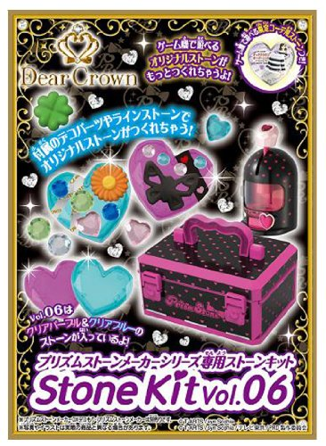 Pretty Rhythm - Prism Stone Mater Kit Vol.6 - 1