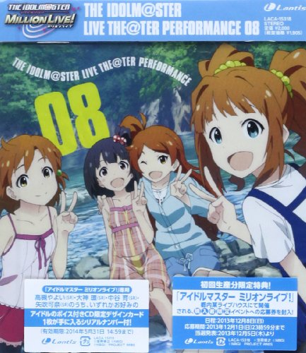 THE IDOLM@STER LIVE THE@TER PERFORMANCE 08 アイドルマスター ミリオンライブ!