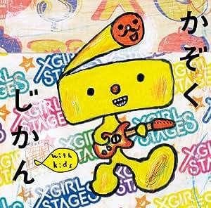 Amazon.co.jp: Amazon Music Unlimited ファミリー …