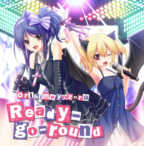PCゲームベストアルバム「Ready-go-round」two