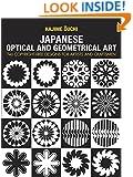 Japanese Optical and Geometrical Art
