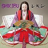 SHIKIBU feat. 阿波の踊り子