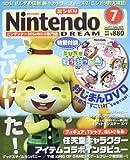 Nintendo DREAM (ニンテンドードリーム) 2013年 07月号 [雑誌]
