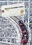 Best of Amusement Parks 2006