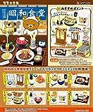 リーメント リラックマ昭和食堂 36g -
