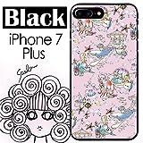 スカラー iPhone7 Plus 50533 ブラックタイプ デザイン スマホ ケース カバー ピンク マーメイド くじら ホエール タコ サカナ 貝 メルヘン ブランド ケース スカラー かわいい デザイン UV印刷