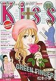 Kiss PLUS (�����ץ饹) 2009ǯ 11��� [����]