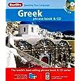 Berlitz Greek Phrase Book & CD (English and Greek Edition)