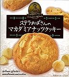 森永製菓 ステラマカダミアナッツクッキー 5枚×6箱