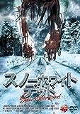 スノーホワイト・デッド [DVD]