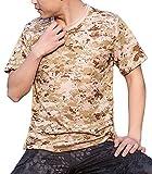 (ガンフリーク) GUN FREAK 迷彩柄 半袖 Tシャツ タクティカル ストレッチ メッシュ サバゲー ( ピクセル デザート , 3XL )