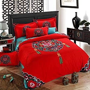 YOYOMALL Home Decoration National Wind Brushed Cotton Duvet Cover Sets 4Pcs,Unique Exotic Bedding Set,Beautiful Elegant Bedding,High Quality Sanded Bed Sheets Queen King Size. (King, 1)