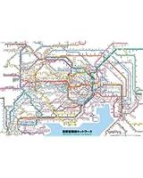 1000ピース ジグソーパズル 首都圏路線ネットワーク (49x72cm)