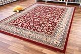 Dubai Sarough Orientteppich rot Webteppich – zeitloser Luxus