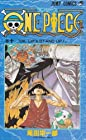 ONE PIECE -ワンピース- 第10巻 1999-10発売