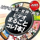 ビデオまるごとコレ1本!  優待版 DL版 [ダウンロード]