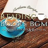 読書のためのBGM 〜 Concentrate & Relax 〜 北欧ジャズセレクション