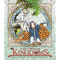 Twelve Kingdoms: Sea of the Wind, The Shore of the Maze [Blu-ray]