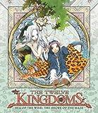 The Twelve Kingdoms: Sea of the Wind                     </div>                                         <div class=