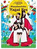 【Amazon.co.jp限定】ゆるゆりライブイベント 『七森中♪やがいふぇす』(オリジナル2L型ブロマイド付) [DVD]